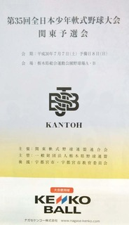 KIMG0099.JPG