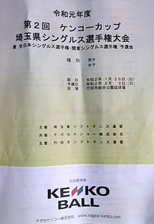 KIMG0101.JPG