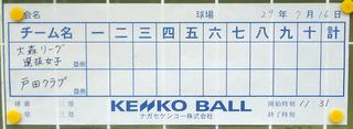 KIMG0160.JPG
