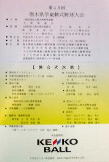 KIMG0191.JPG
