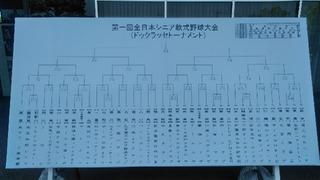 KIMG0211.JPG