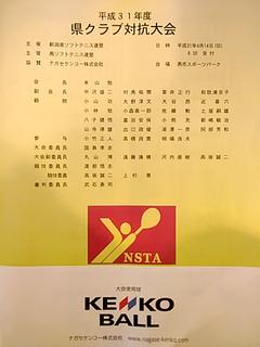 KIMG0396.JPG