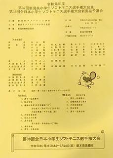 KIMG0484.JPG