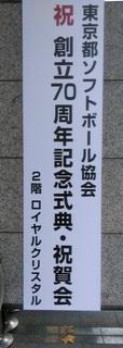 KIMG0777.JPG