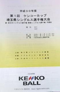 KIMG0838.JPG