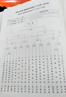 KIMG1294.JPG