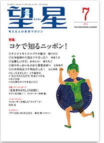 cover1607_L.jpg