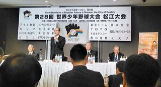 WCBF2.JPG