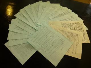 011講習会後の生徒さんからの手紙.jpg