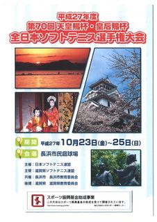 1.ドロー表紙.jpg