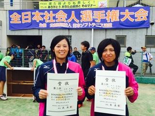 2015社会人表彰.JPG